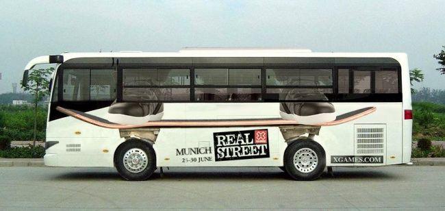 Skateboard Autobuz